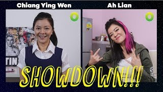 Chiang Ying Wen vs Ah Lian SHOWDOWN on Lazada's 12.12 Online Revolution Game Show!!!
