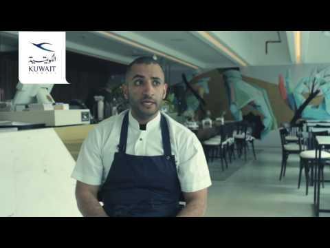 Samana Kuwaitiya - سماؤنا كويتية  Faisal Al Nashmi - فيصل النشمي