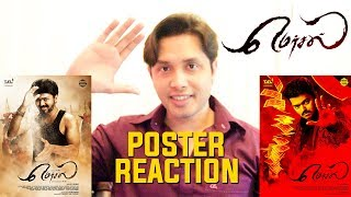 Mersal First Look Poster Reaction & Review   Thalapathy Vijay   PESH Entertainment