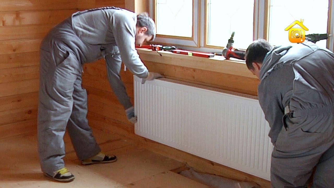 Монтаж радиаторов отопления в доме своими руками