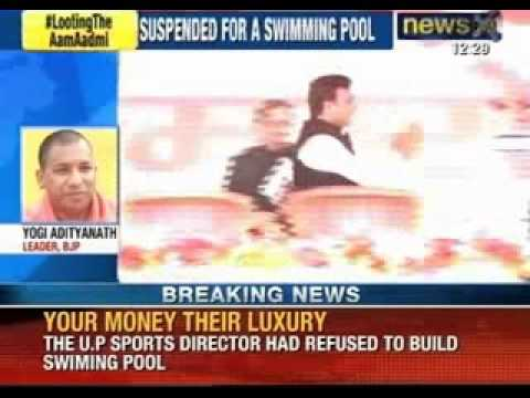 Looting the Aam Aadmi: Akhilesh Yadav's saifai pool not ready, Senior babu removed from his post.