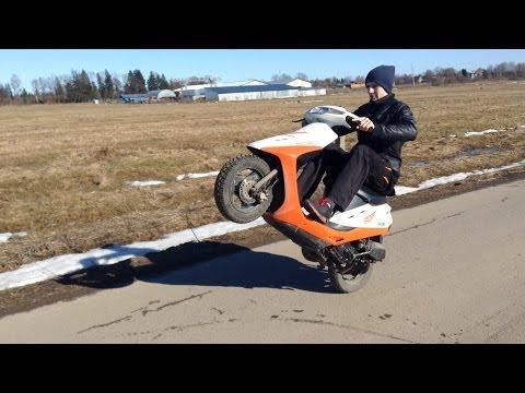 Как научиться стантить на скутере