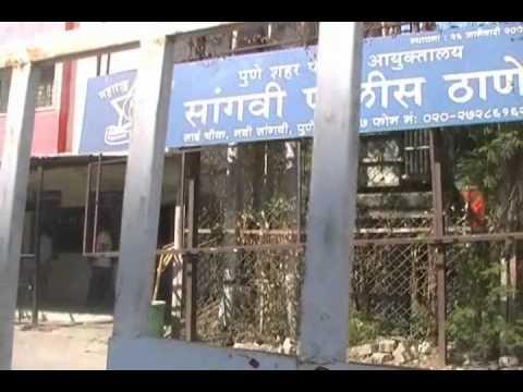 Pimpale Gurav Murder| MPC News | Pune | Pimpri-Chinchwad