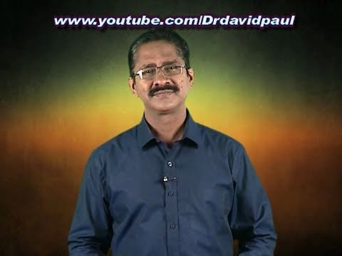 How To Be Free From Addictions?|Dr.David Paul|Shubhsandeshtv