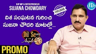 BJP MP & Entrepreneur Sujana Chowdary Interview - Promo || Dil Se With Anjali #172