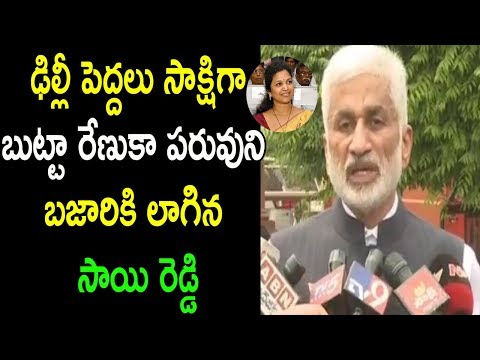 YSRCP Senior Leader Vijay Sai Reddy Contraversy Comments On  Butta Renuka AT Delhi | Cinema Politics