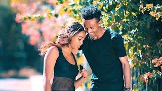 Tesfaye Adugna - Des Aylegnim (Ethiopian Music Video)
