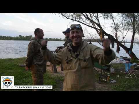 рыбалка татарские ямалы