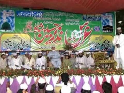 Suney Koun Qissa E Dard E Dil By Muhammad Arshad Tabassum On Urs E Pak Qibla Shah Sb R.a video