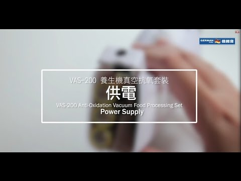 VAS-200 - Power Supply