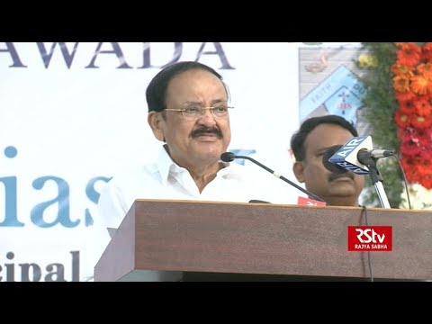 Need to abandon colonial mindset, Vice President tells students of Andhra Loyola College