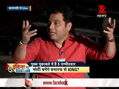 India Ka Election: Special episode on Varanasi