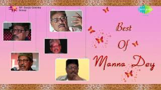 Krantiveera Sangolli Rayanna - Hits of Manna Dey - Kannada Jukebox