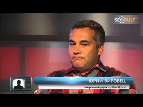 Юрий Вировец: охотник за головами — в разных воротничках