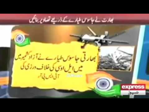 Did Pakistan shoot down its own 'Made in China' spy drone?
