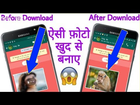 #uksingh How to create WhatsApp funny prank photo from Android phone//simple trick by UK singh
