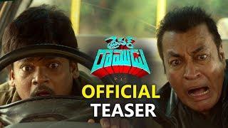 Driver Ramudu Official Teaser | Shakalaka Shankar | Anchal Singh #DriverRamuduTeaser