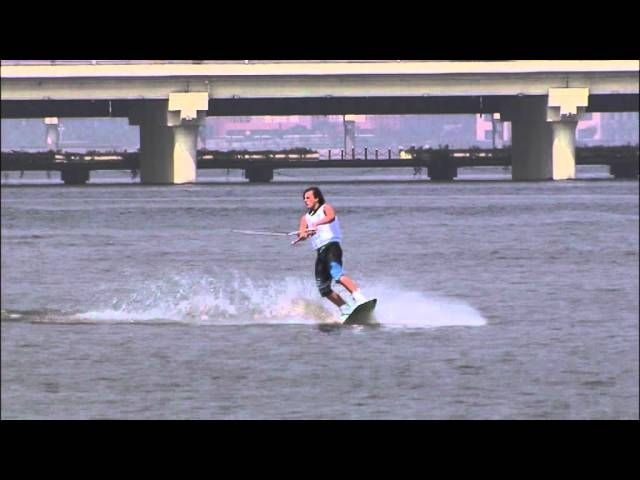 Linyi China - IWWF Waterski & Wakeboard World Cup 2011