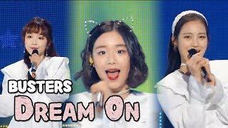 [HOT] BUSTERS - Dream On, 버스터즈 - 내꿈꿔 20180113