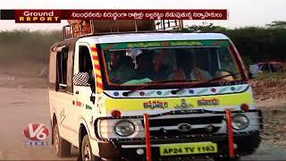 Special Story On Ballakattu Journey Between Telangana And AP States - Ground Report  - netivaarthalu.com