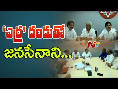 Janasena Leaders About Pawan Kalyan Meet With CPI/M & Left Parties || AP Special Status || NTV