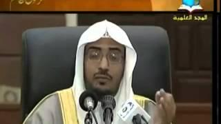 محاضرة مؤثرة للشيخ صالح المغامسي Conférence Cheikh Salah al Maghamsi