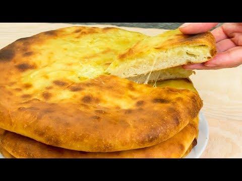 Сколько не приготовлю - мало! Хачапури с картошкой и сыром - невероятное объедение.   Appetitno.TV