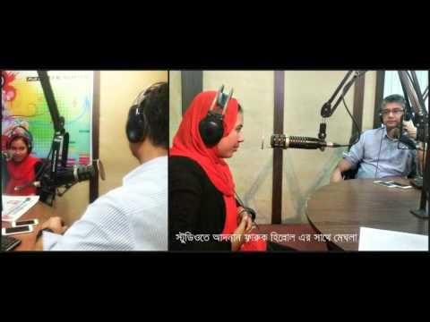 Valobashar Bangladesh Episode - 135 (07-01-16) Meghla