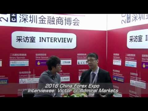 Interview  with Admiral Markets--China Forex Expo 2016 Shenzhen