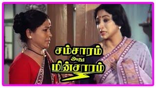 Samsaram Adhu Minsaram Climax | Visu returns the money | Lakshmi and Raghuvaran movie out | Manorama