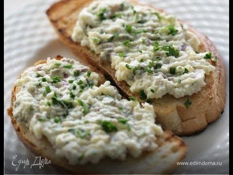 Юлия Высоцкая — Русский бутерброд с сельдью
