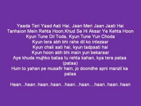 Aye Khuda Lyrics *( Paathshaala )* By Salim Merchant Full Song video