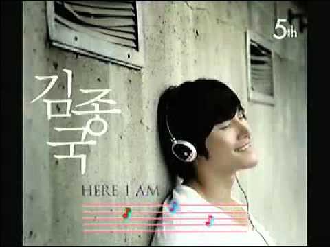 You and Me Together-(Kim Jong kook) Romanized lyrics