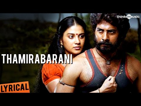 Thamirabarani Official Full Song - Nedunchalai