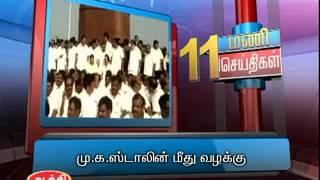 19TH FEB 11AM MANI NEWS
