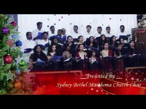 Maanathudichoru - Malayalam Christmas Carol Song By Sydney Bethel Marthoma Church Choir video