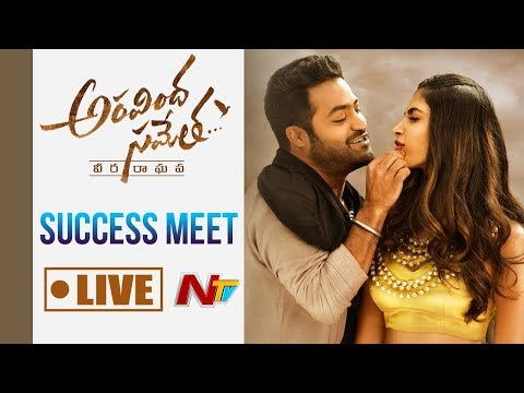 Aravinda Sametha Success Meet LIVE | Jr NTR | Pooja Hegde | Trivikram | NTV LIVE