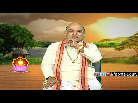 Garikapati Narasimha Rao about Mindset of Present Society | Nava Jeevana Vedam  | ABN Telugu