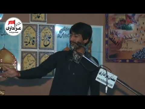 Zakir Alam Abbas Bhatti | Yadgar Majlis 18 March 2018 | Jalsa Zakir Syed Muhammad Hussain SHah |