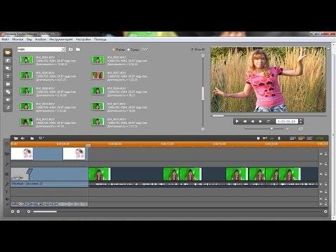 Как я монтирую видео Pinnacle Studio 15 (Запрос)