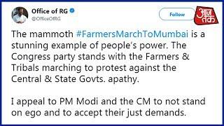 Shatak Aajtak: Rahul Tweets In Support Of Maharashtra Farmers