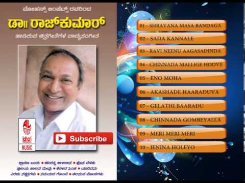 Rajkumar Kannada Movies Full Songs | Instrumental Music | Karaoke Songs Kannada