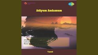 Mayam Seidhayo