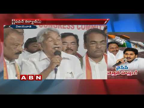 AP Congress Party strategies for 2019 Elections