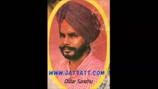 Adhi Raat Gujar Gayee - Didar Sandhu (Old Punjab Songs)