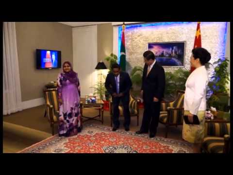 President and First Lady of China arrive in the Maldives on a State Visit