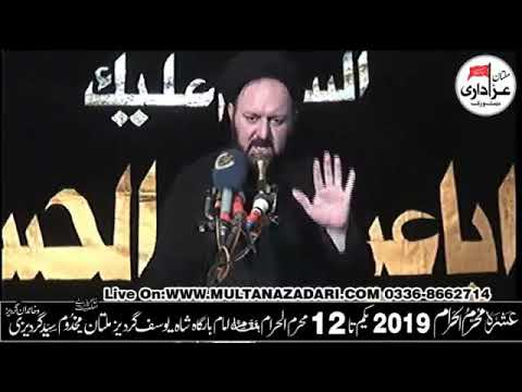 9th Muharram 2019   Maulana Ali Hussain Madni   Imambargah Shahgardaiz Multan