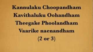 Padmavyuham - Kannulaku choopantham - Padmavyuham