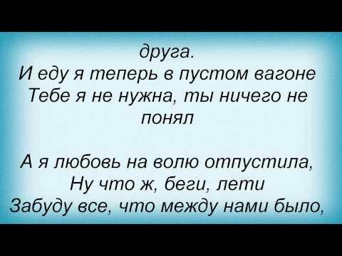 Буланова Татьяна - Слёзы на ладонях