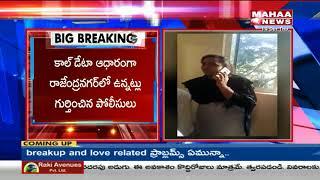 Suicide Case : Police Ready To Arrest On Comedian Vijay Sai Wife Vanitha  - netivaarthalu.com
